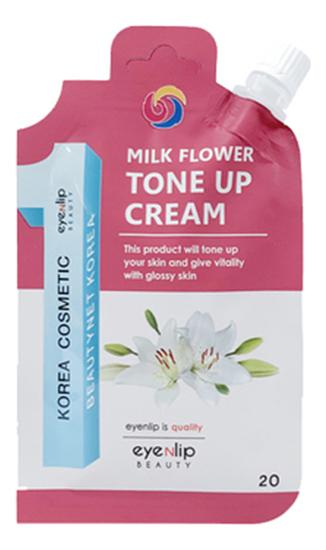 Крем для лица осветляющий Milk Flower Tone Up Cream 20г