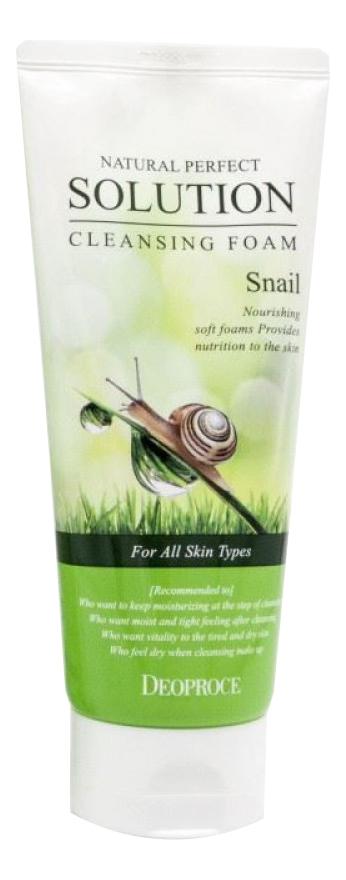 Купить Пенка для умывания с улиточным муцином Natural Perfect Solution Cleansing Foam Snail 170мл, Deoproce