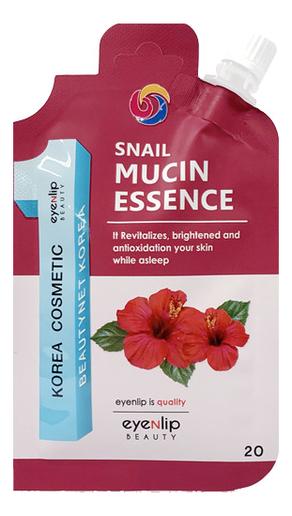 Эссенция для лица Snail Mucin Essence 20мл