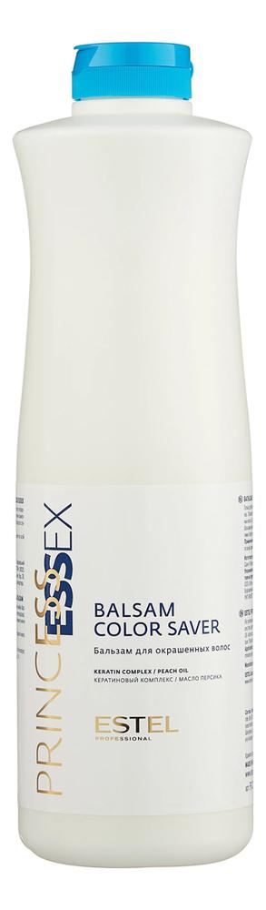 Бальзам для окрашенных волос Princess Essex Balsam Color Saver: Бальзам 1000мл увлажняющий бальзам для волос moisturizing balsam