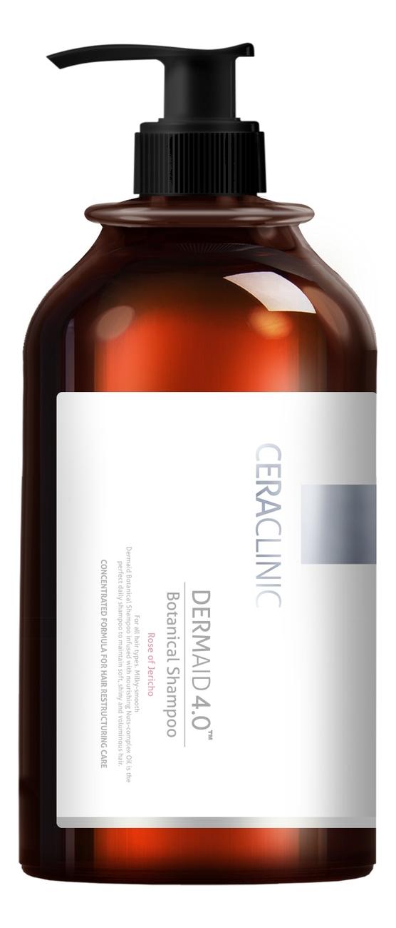 Купить Шампунь для волос Ceraclinic Dermaid 4.0 Botanical Shampoo 1000мл: Шампунь 1000мл, Evas Cosmetics