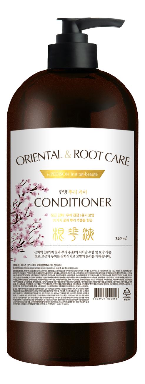 Кондиционер для волос Травы Pedison Root Care Conditioner 750мл