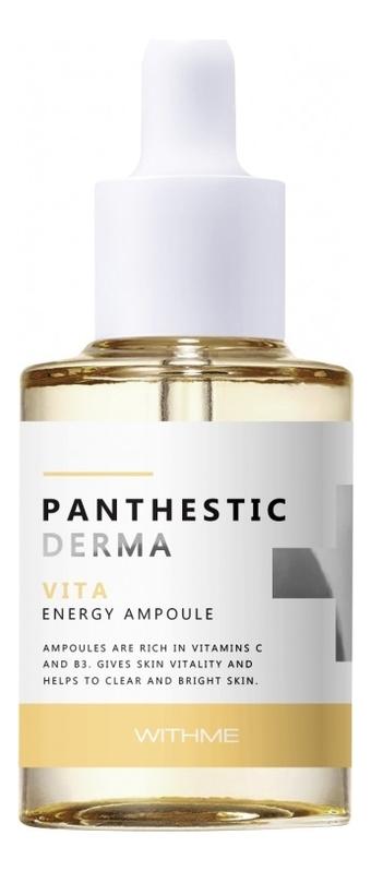 Антивозрастная сыворотка для лица Withme Panthestic Derma Vita Energy Ampoule 30мл успокаивающий крем для лица withme panthestic derma cica cream 100мл