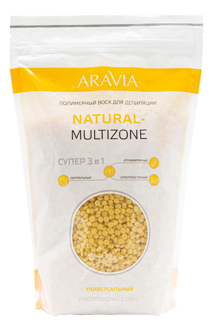 Полимерный воск для депиляции Professional Natural-Multizone 1000г воск для депиляции depilflax100 натуральный cera natural 600 г
