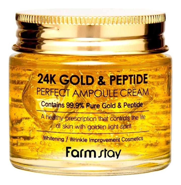 Крем для лица 24K Gold & Peptide Perfect Ampoule Cream 80мл недорого