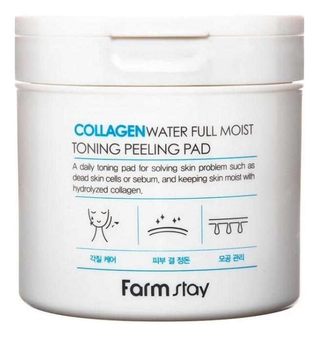 Купить Отшелушивающие очищающие диски для лица с коллагеном Collagen Water Full Moist Toning Peeling Pad 70шт, Farm Stay