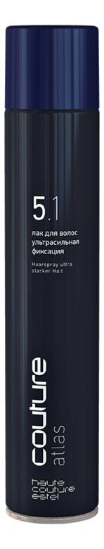 Купить Лак для волос Haute Couture 5.1 Atlas 400мл, ESTEL