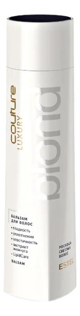 Купить Бальзам для волос Haute Couture Luxury Blond: Бальзам 200мл, ESTEL