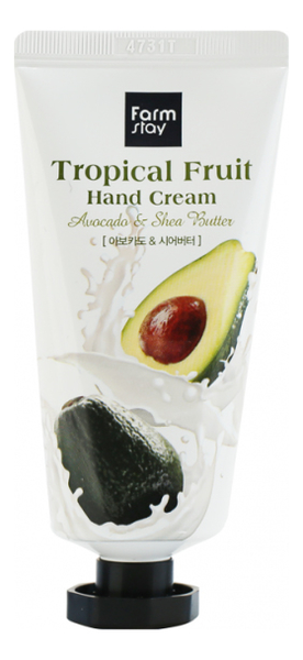 Крем для рук с экстрактом авокадо и маслом ши Tropical Fruit Hand Cream Avocado & Shea Butter 50мл