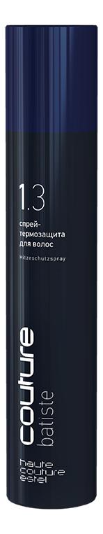 Купить Спрей-термозащита для волос Haute Couture 1.3 Batiste 300мл, ESTEL