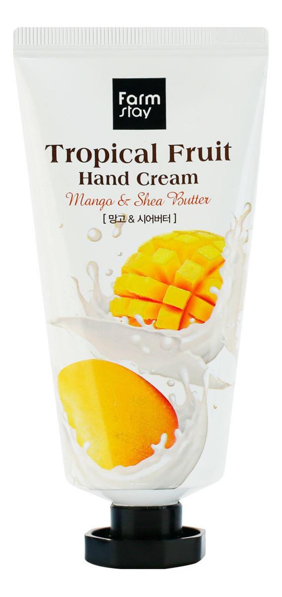 Крем для рук с экстрактом манго и маслом ши Tropical Fruit Hand Cream Mango & Shea Butter 50мл