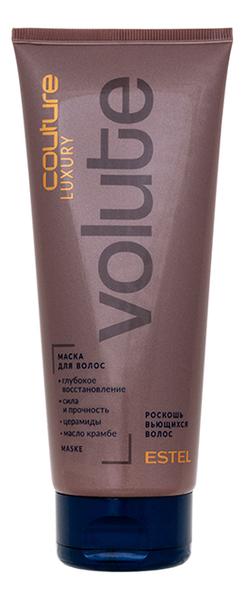 Купить Маска для волос Haute Couture Luxury Volute 200мл, ESTEL