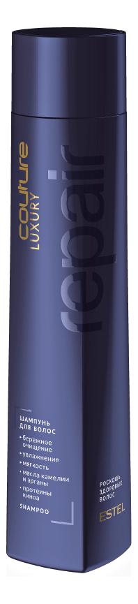 Купить Шампунь для волос Haute Couture Luxury Repair 300мл, ESTEL