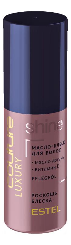 Купить Масло-блеск для волос Haute Couture Luxury Shine 50мл, ESTEL