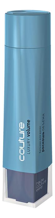 Купить Бальзам для волос Haute Couture Luxury Volume: Бальзам 250мл, ESTEL