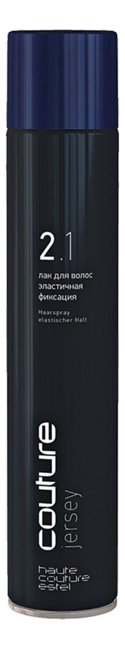 Купить Лак для волос Haute Couture 2.1 Jersey 400мл, ESTEL