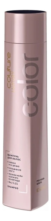 Шампунь для волос Haute Couture Luxury Color 250мл