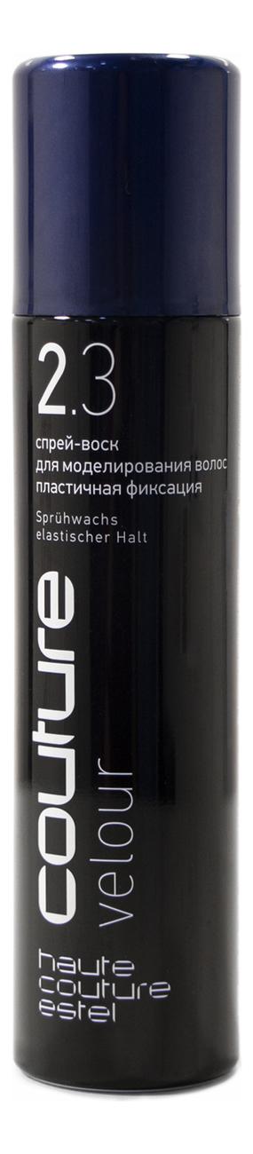 Спрей-воск для моделирования волос Haute Couture 2.3 Velour 100мл фото