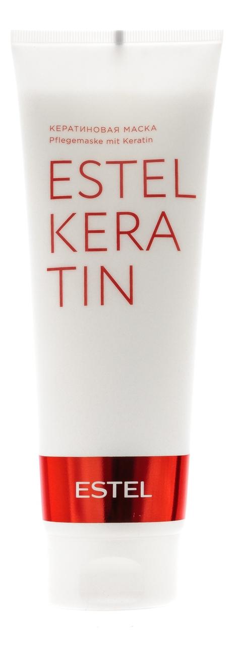 Кератиновая маска для волос Estel Keratin 250мл