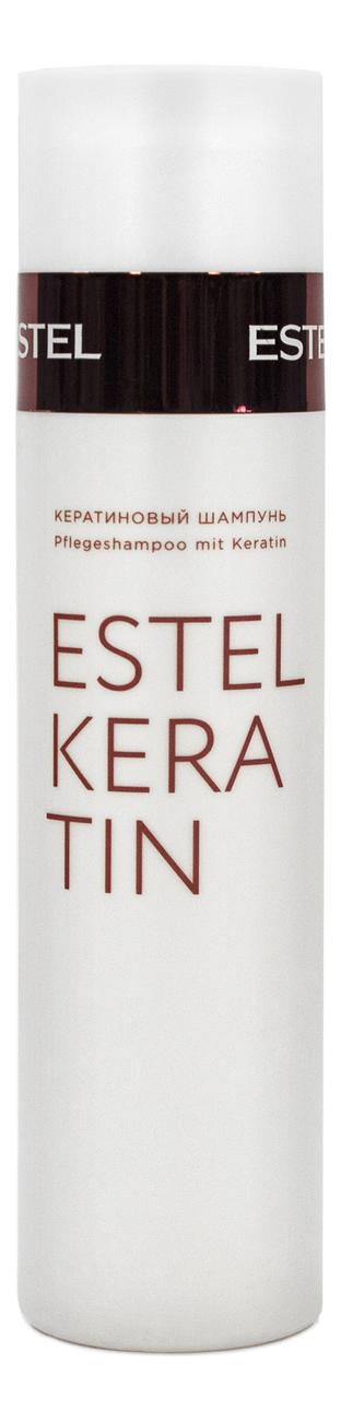 Кератиновый шампунь для волос Estel Keratin 250мл