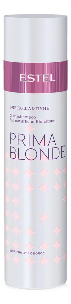 Блеск-шампунь для светлых волос Prima Blonde: Шампунь 250мл шампунь фитоцедра купить