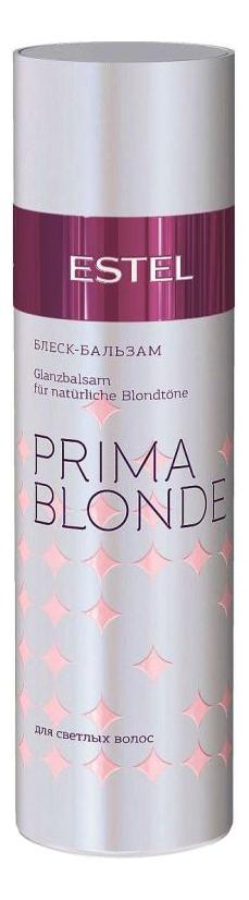 Блеск-бальзам для светлых волос Prima Blonde 200мл, ESTEL  - Купить