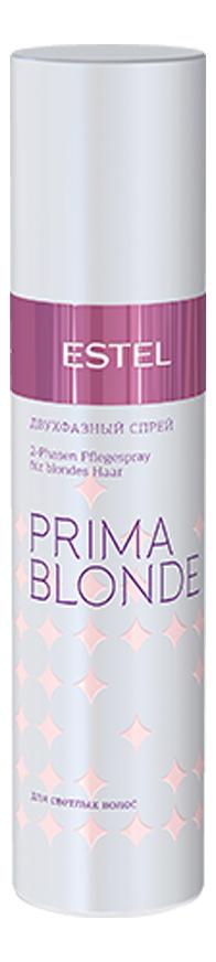 Купить Двухфазный спрей для светлых волос Prima Blonde 200мл, ESTEL