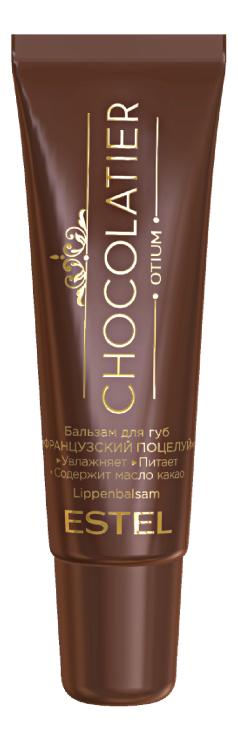 Бальзам для губ Французский поцелуй Otium Chocolatier 10мл