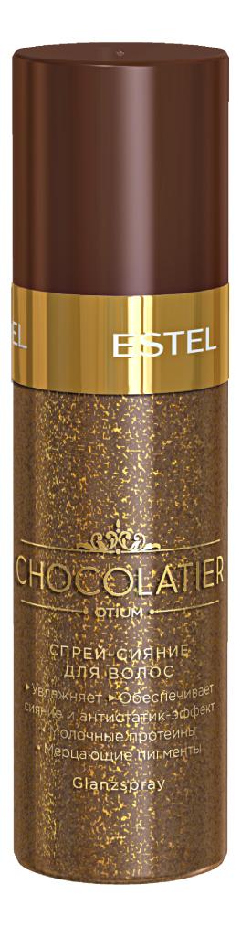 Спрей-сияние для волос Otium Chocolatier 100мл
