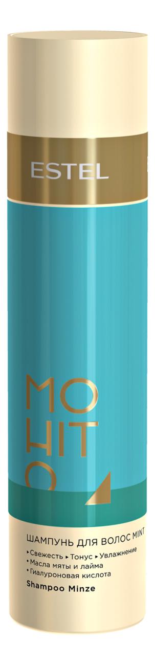 Шампунь для волос Mint Mohito 250мл (мята) estel шампунь mohito мята 1000 мл