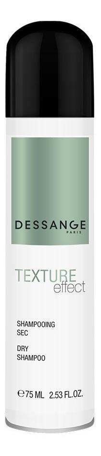 Сухой шампунь для волос Texture Effect Shampooing Sec: Шампунь 75мл шампунь для волос с молочком овса lait d avoine shampooing шампунь 100мл