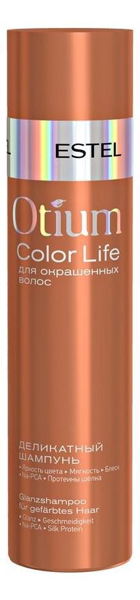 Купить Деликатный шампунь для окрашенных волос Otium Color Life: Шампунь 250мл, ESTEL
