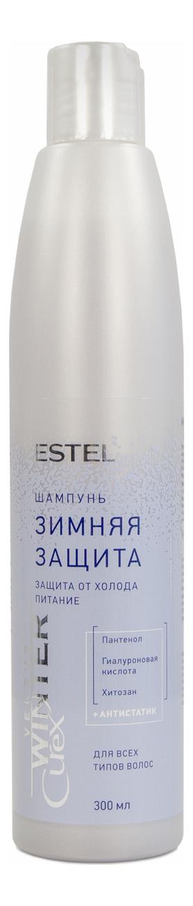 Шампунь для волос Зимняя защита Curex Versus Winter 300мл