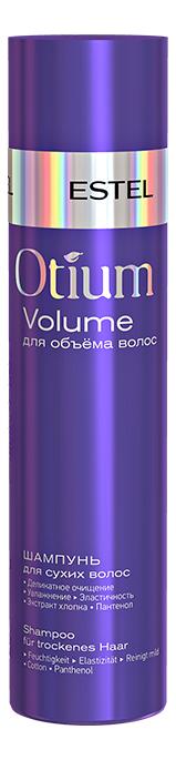 Купить Шампунь для объема сухих волос Otium Volume 250мл, ESTEL