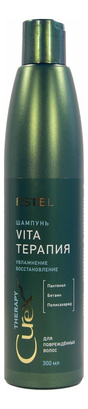 Шампунь для сухих, ослабленных и поврежденных волос Curex Therapy Vita терапия 300мл цена 2017