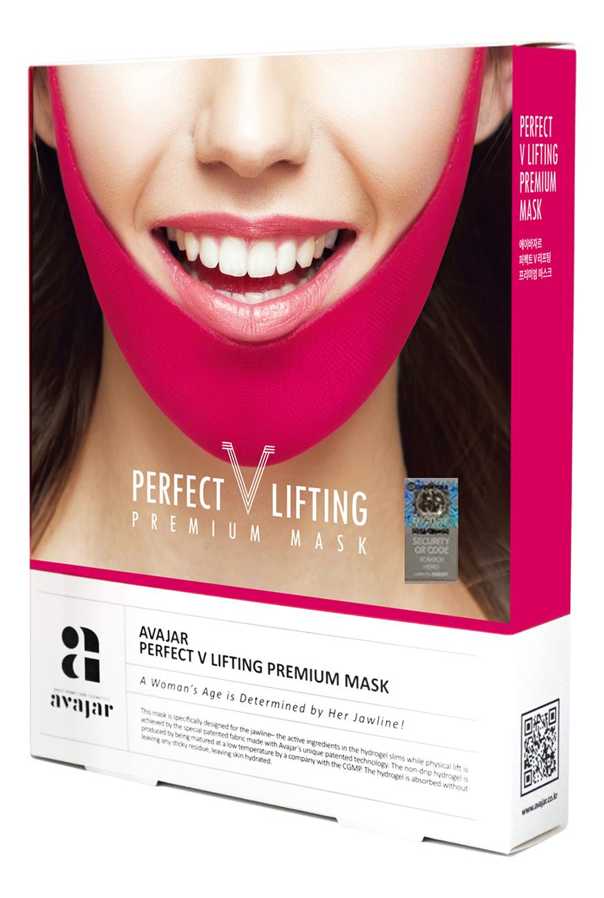 Лифтинговая маска для лица Perfect V Lifting Premium Mask (розовая): Маска 5шт gernetic морская лифтинговая маска marine essence nutritive mask 2 кг
