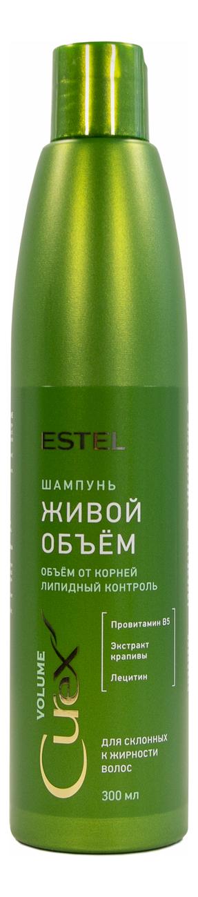 Шампунь Живой объем для склонных к жирности волос Curex Volume 300мл