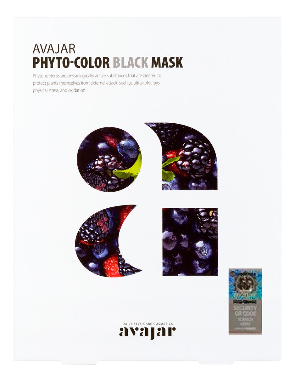 Маска для жирной кожи с расширенными порами Phyto-Color Black Mask 10*25г phyto color 6