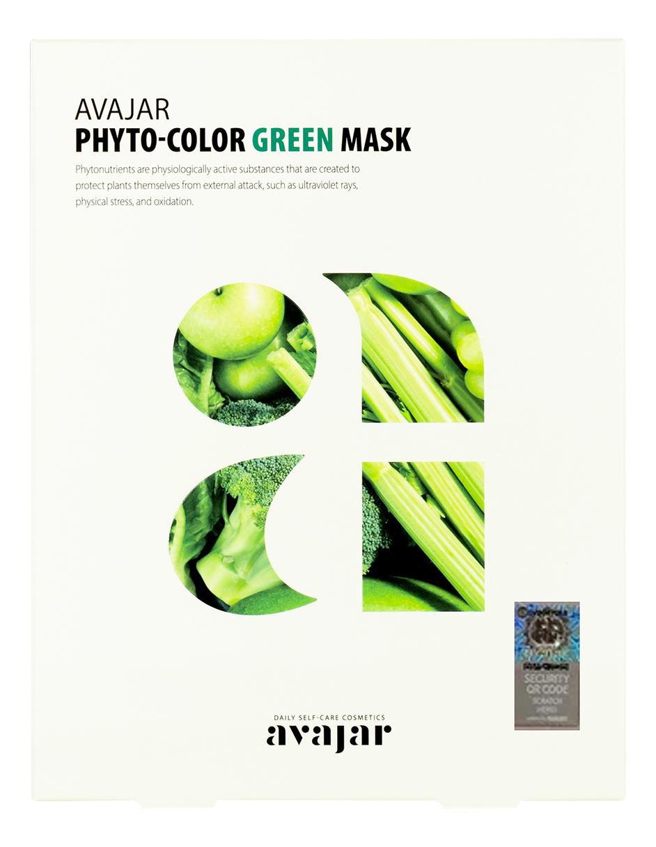 Увлажняющая и успокаивающая маска для лица Phyto-Color Green Mask 10*25г phyto color 6