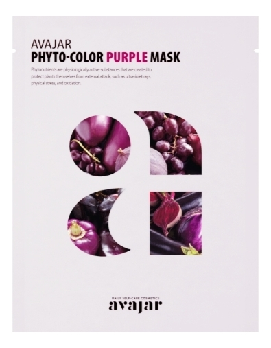 Очищающая маска для лица Phyto-Color Purple Mask 10*25г phyto color 6