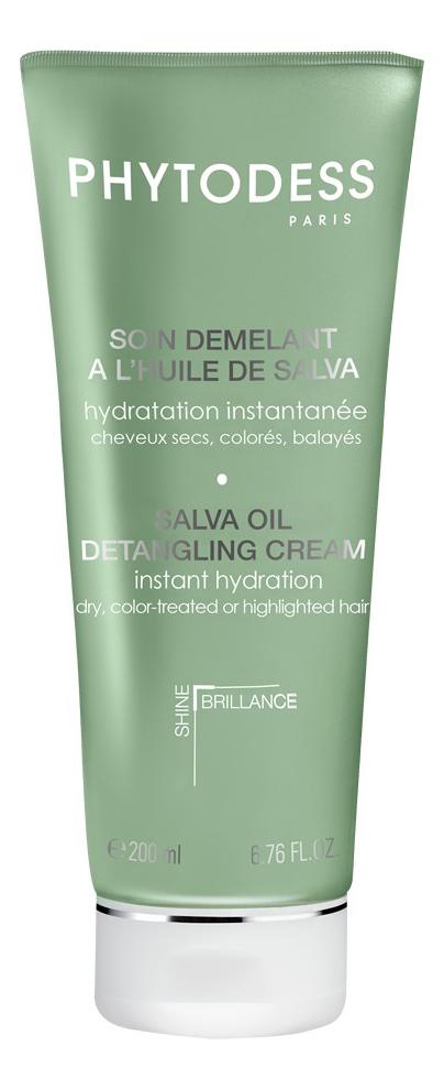 Средство для распутывания волос с маслом сальвы Soin Demelant A L'huile De Salva 200мл