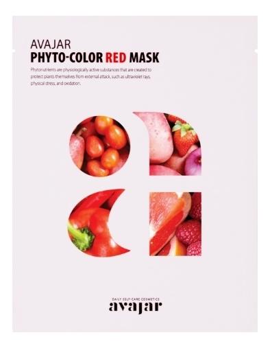 Питательная маска для лица Phyto-Color Red Mask 10*25г phyto color 6