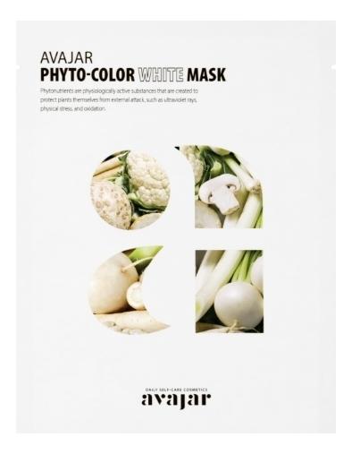 Тонизирующая маска для лица с увлажняющим эффектом Phyto-Color White Mask 10*25г phyto color 6