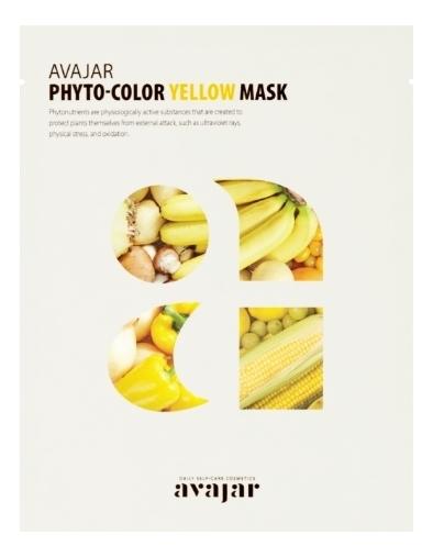 Осветляющая маска для лица Phyto-Color Yellow Mask 10*25г phyto color 6