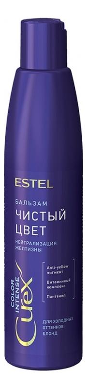 Купить Бальзам для холодных оттенков блонд Чистый цвет Curex Color Intense 250мл, ESTEL