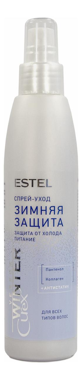 Спрей-уход для волос Зимняя защита Curex Versus Winter 200мл