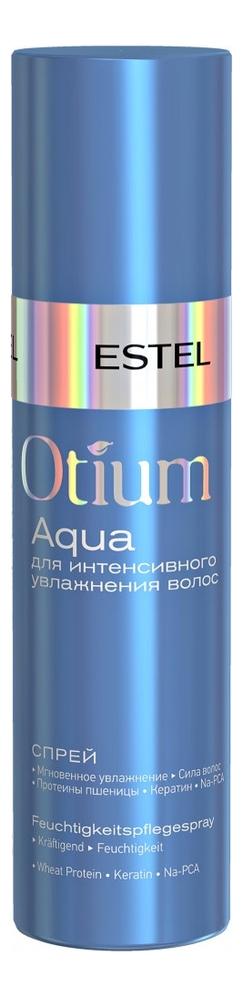 Спрей для интенсивного увлажнения волос Otium Aqua 200мл armaf enchanted aqua спрей для тела 200мл