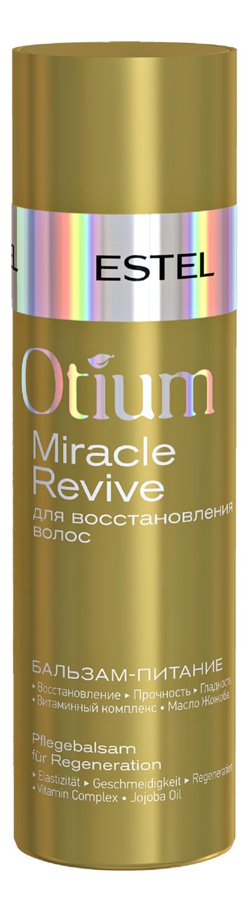 Бальзам-питание для восстановления волос Otium Miracle Revive 200мл шампуньуход для восстановления волос otium miracle revive 250 мл estel otium miracle revive