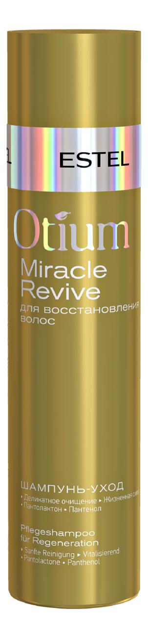 Шампунь-уход для восстановления волос Otium Miracle Revive 250мл шампуньуход для восстановления волос otium miracle revive 250 мл estel otium miracle revive