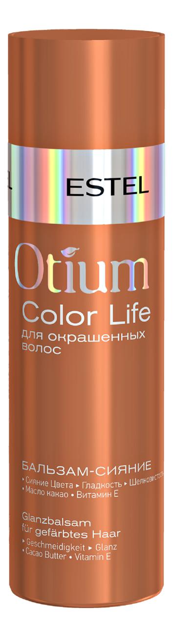 Бальзам-сияние для окрашенных волос Otium Color Life: Бальзам 200мл estel color life бальзам сияние для окрашенных волос 1000 мл